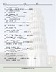 Tourist Attractions Around The World Missing Words Spanish Worksheet