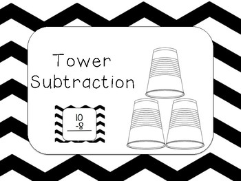 Tower Subtraction