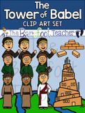 Tower of Babel Bible Clip Art