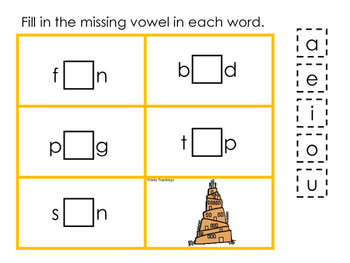 Tower of Babel CVC #1 printable game. Preschool Bible Study Curriculum.