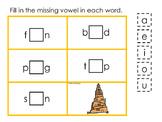 Tower of Babel CVC #1 printable game. Preschool Bible Study Curriculum.