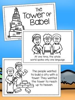 Tower of Babel Emergent Reader