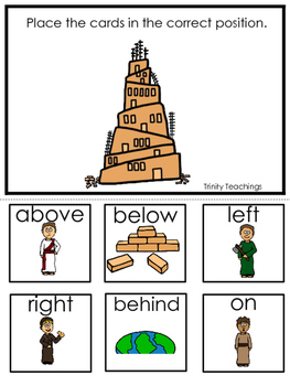 Tower of Babel Positional Game printable game. Preschool Bible Study Curriculum