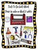 Tower of Babel Toolbox & Tools to Do God's Work Freebie