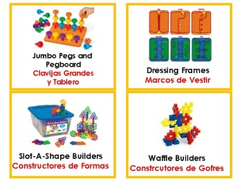 Toy Area Labels in English and Spanish