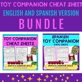 Toy Companion Speech and Language Cheat Sheet BUNDLE - Spa