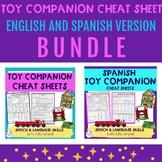 Toy Companion Speech and Language Cheat Sheet BUNDLE - Spa