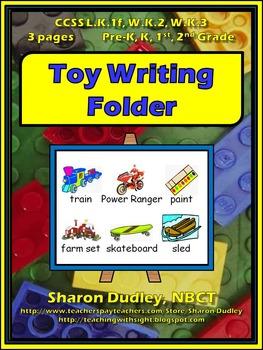 Toy Writing Folder