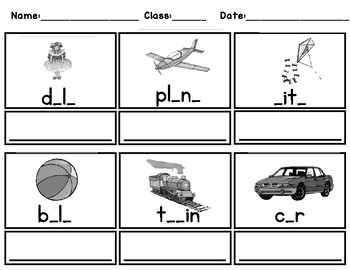 Toy Shop. Vocabulary Writing