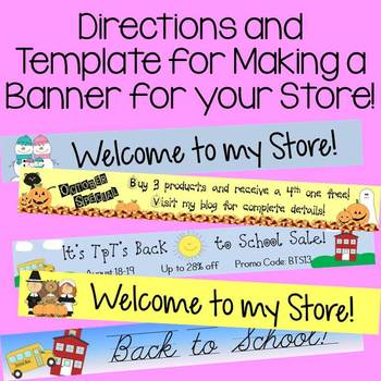 TpT Easy Directions and Template for Making a Banner for your Store