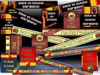 TpT Banners and Buttons for Fall and Back to School!