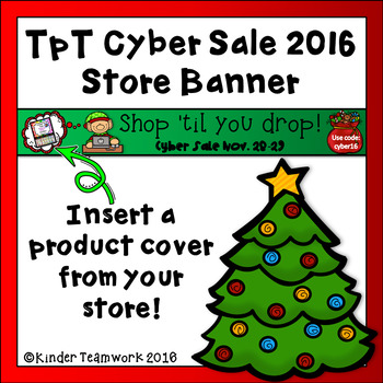 TpT Cyber Sale 2016 Store Banner {FREE}