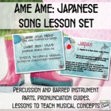 Ame Ame: Japanese song lesson set to teach pentatonic, 6/8, orff ostinati