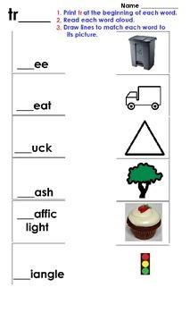 Tr Blend Matching Worksheet