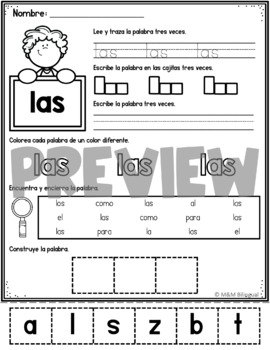 Trabajando con Palabras - Spanish High Frequency Word Work {SET 1}