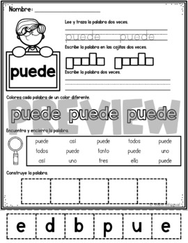 Trabajando con Palabras - Spanish High Frequency Word Work {SET 2}