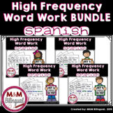 Trabajando con Palabras - Spanish High Frequency Word Work {THE BUNDLE}