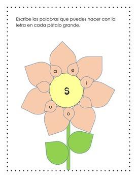 Trabajando con palabras/ Spanish Word Work