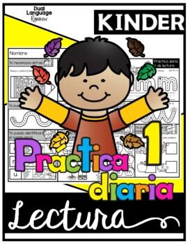 Trabajo de la mañana (Spanish)