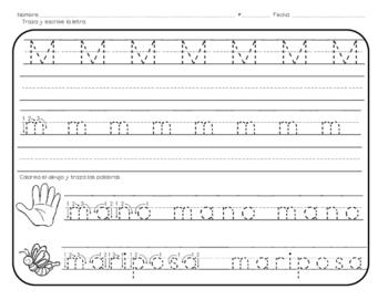 Trabajo de las letras m, l,s,p  Bundle!!