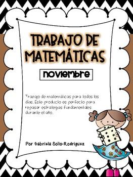 Trabajo de la mañana de matemáticas (noviembre)