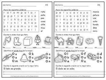 Trabajo por la mañana V2-Kinder reading morning work spanish