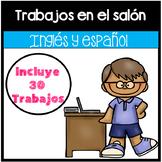 Trabajos en el salon en ingles y espanol