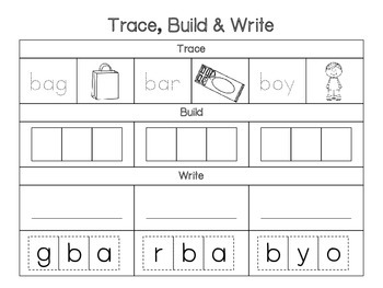 Trace Build Write Worksheets (60+)
