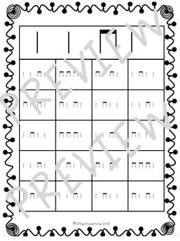 Trace It! Write It! Find It! Use It! No Prep Worksheets 2 set bundle