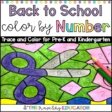 Back to School Color by Numbers 1-20 Worksheets