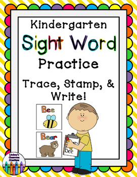 Sight Word Practice - Trace, Stamp, Write!  Kindergarten ELA