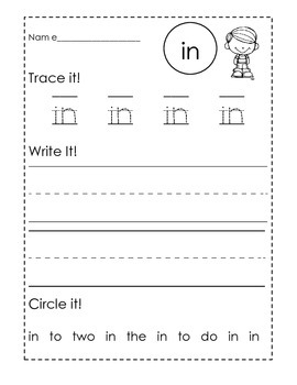 Trace it!  Write it!  Circle it! ~ Sight Word Worksheets   List 3