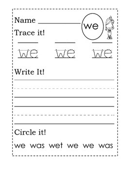 Trace it!  Write it!  Circle it! ~ Sight Word Worksheets  List 2