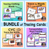 Trace the Word Bundle of Wipe Off Cards