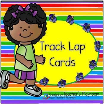 P.E. Track Lap Cards Freebie