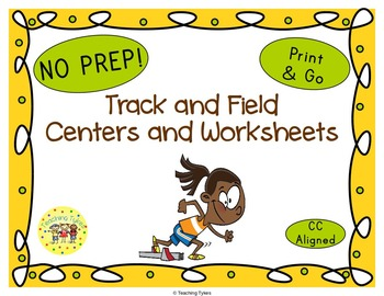 Track Worksheets Activities Games Printables and More