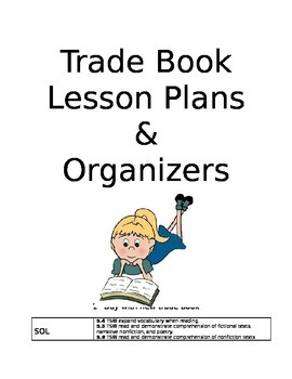 Trade Book/Guided Reading Lesson Plans