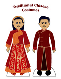 Traditional Chinese Paper Doll Outfits