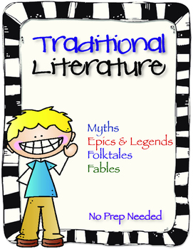 Traditional Literature Bundle