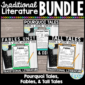 Traditional Literature Bundle: Pourquoi Tales & Fables