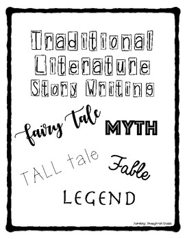Traditional Literature Folktale Writing (Common Core Aligned)