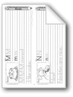 Traditional Manuscript: M-P (Week 4)