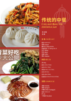 Traditional chinese food  poster
