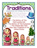 Traditions! Nonfiction Differentiated Text. Text Structures Review