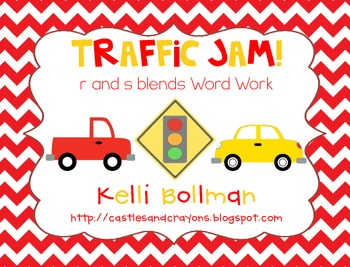 Traffic Jam! {r and s blends Word Work}