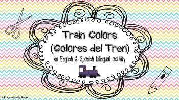 Train Colors - Perfect companion for Freight Train by Donald Crews