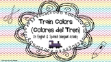Train Colors - Perfect companion for Freight Train by Dona