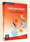 Train Your Brain With Dr Kawashima