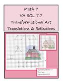 Virginia VA SOL 7.7 Transformation Art Project: Translatio