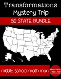 Transformation Mystery USA Trip 50 State Bundle